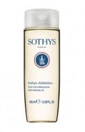 Масло Антицеллюлитное с дренажным эффектом SOTHYS Nutri-Relaxing Oil 100мл: фото