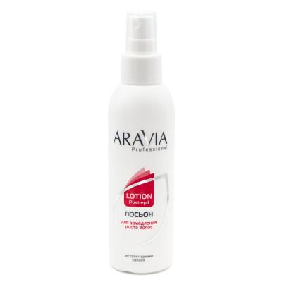 Лосьон для замедления роста волос с экстрактом арники Aravia Professional 150 мл: фото