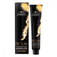 Мягкая крем-краска Hair Company INIMITABLE COLOR PICTURA Coloring Soft Cream 4.22 Каштановый интенсивный ирис 100мл: фото