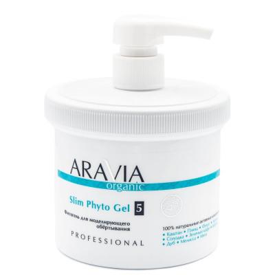 Фитогель для моделирующего обёртывания ARAVIA Organic Slim Phyto Gel 550 мл: фото